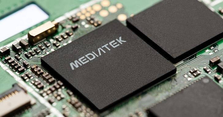 Выручка MediaTek в 2016 году увеличилась на 30%