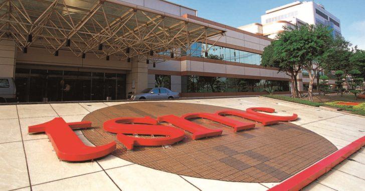 TSMC размышляет о создании фабрики в США