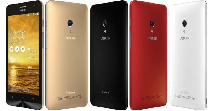 Известны планы Asus по отгрузке смартфонов и результаты 2016 года