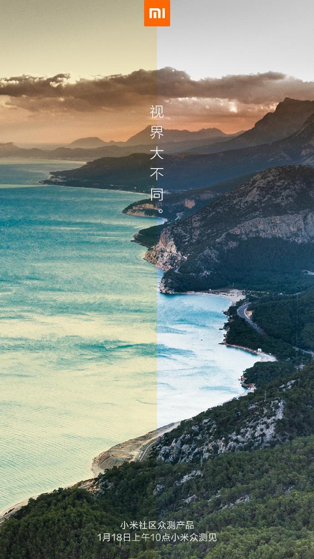 Xiaomi выпустила тизер нового продукта: фильтр для камеры или солнцезащитные очки?