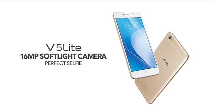 Представлен смартфон Vivo V5 Lite