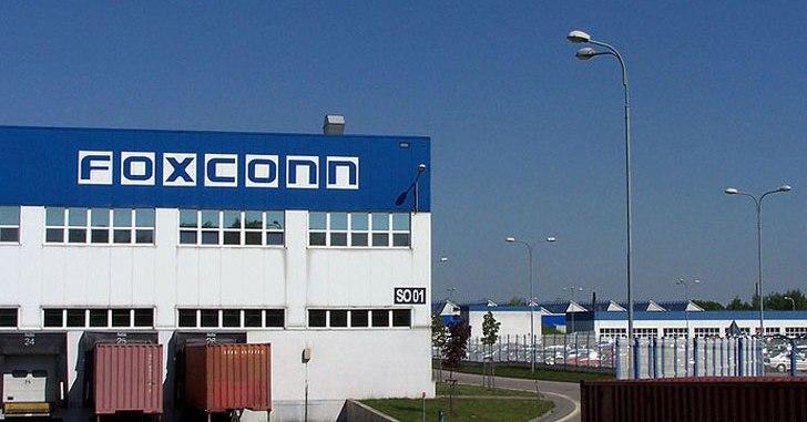 Foxconn продолжает инвестировать в Китай