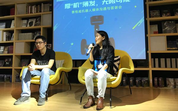 В Пекине представлен двухколесный робот Ninebot Loomo