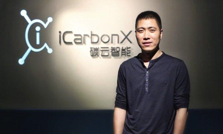 Китайские стартапы, которые могут выстрелить в 2017 году
