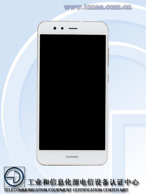 Новинка от Huawei прошла сертификацию