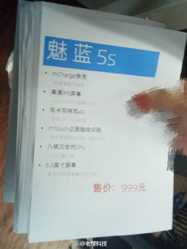 Выяснилась цена одной из версий Meizu M5S