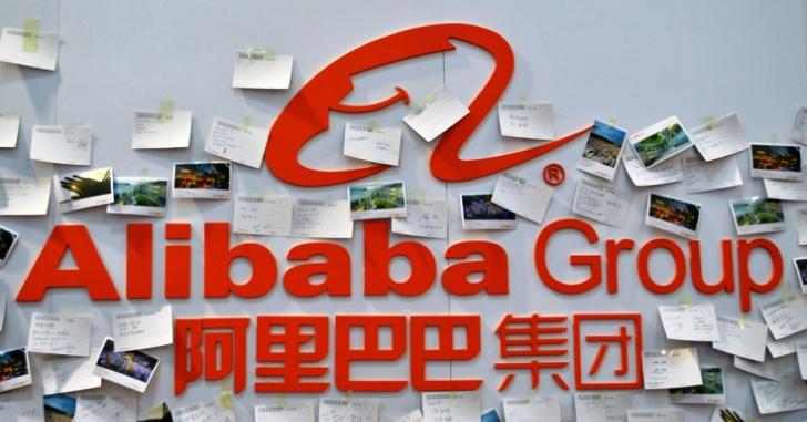 Alibaba сообщает о росте выручки и увеличении базы пользователей