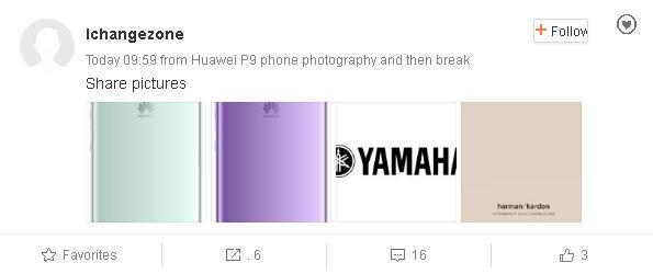 Новые слухи о Huawei P10: качественный звук и необычные цвета