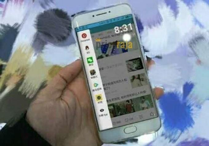 Новая фотография изогнутого смартфона Meizu всплыла в сети