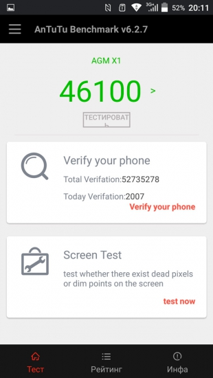 Обзор смартфона AGM X1 – аккумулятор, два глаза и защита