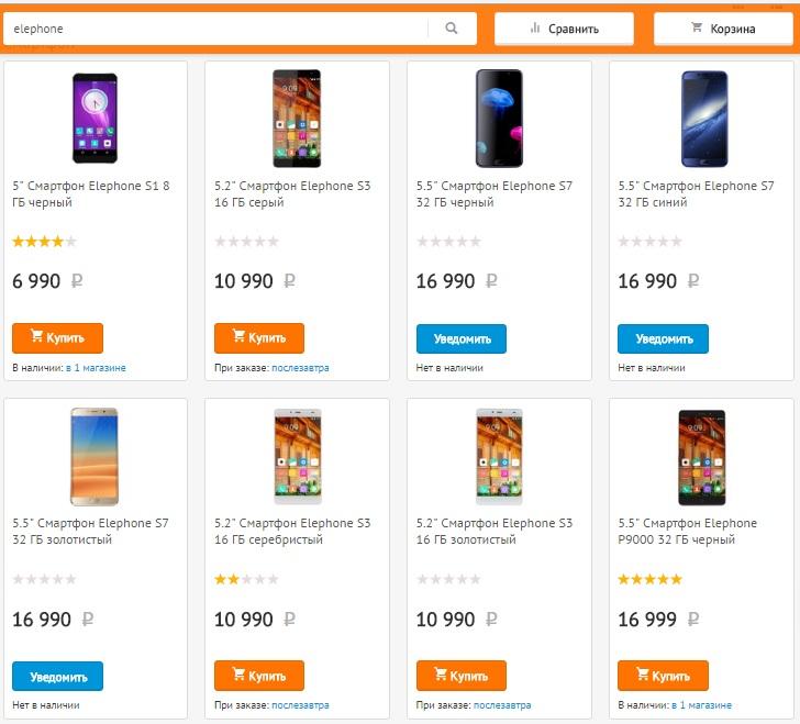 Dns Интернет Магазин Смартфоны