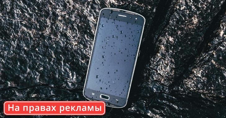 Краштест смартфона AGM X1 — 36 часов во льду