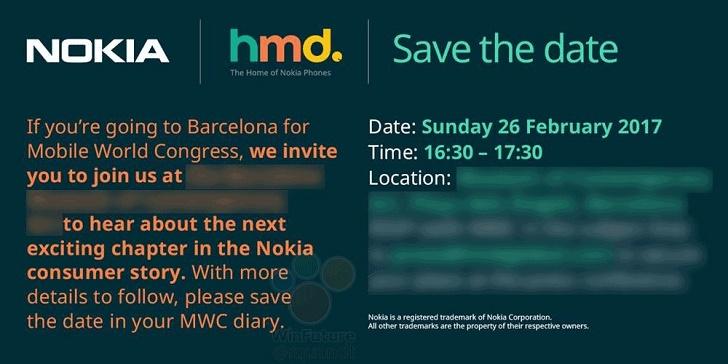Nokia рассылает приглашение на мероприятие в рамках MWC 2017