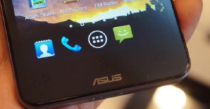 Asus Zenfone 4 получит 6 ГБ RAM, 2К дисплей и чип Snapdragon 820