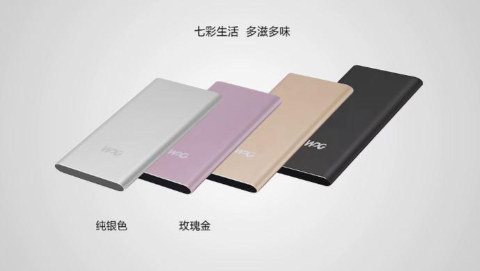 Китайский стартап собирается выпустить внешний аккумулятор на базе графена
