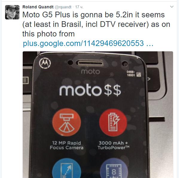Новая фотография Моtо G5 Plus раскрыла больше характеристик