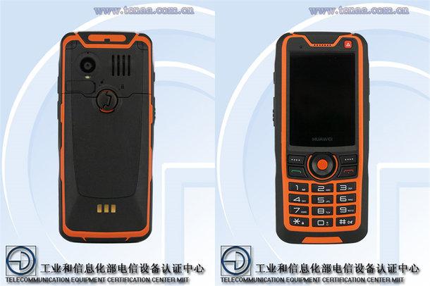 Huawei готовит два кнопочных телефона