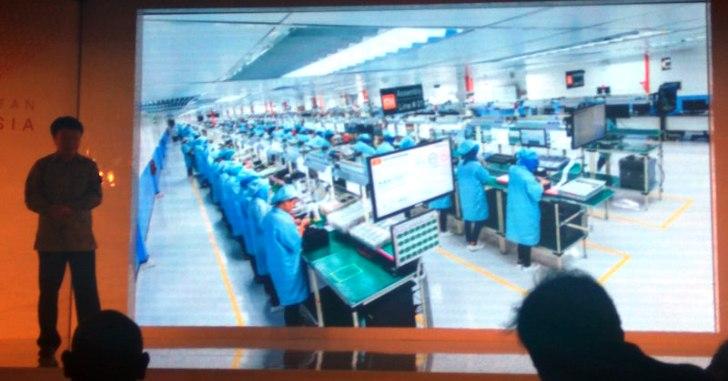 Xiaomi открыла в Индонезии фабрику по сборке Redmi 4A