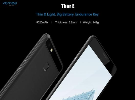 Vernee готовит 5 новых моделей смартфонов