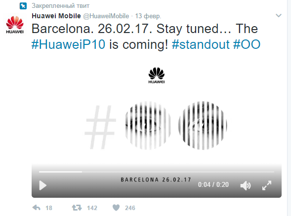 Huawei P10 прошел тест Geekbench и предстал на 3D-рендере