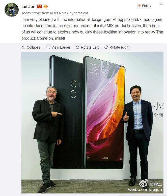 Возможен выпуск Xiaomi Mi Mix 2