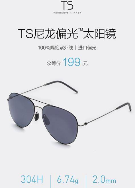 Xiaomi выпустила солнцезащитные очки Turok Steinhardt