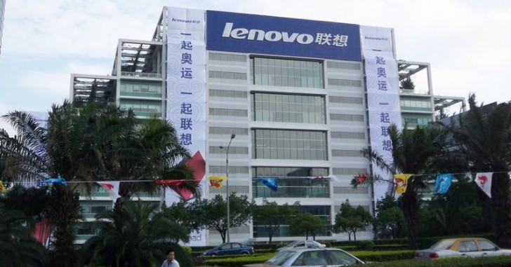Lenovo зарабатывает меньше и винит в этом дефицит комплектующих