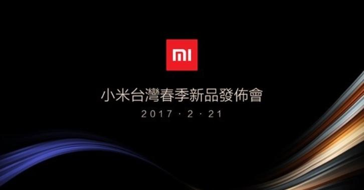 21 февраля Xiaomi проведет конференцию на Тайване