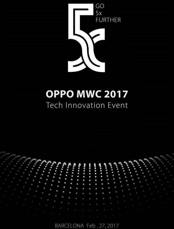 На MWC покажут смартфон Oppo с хорошей камерой