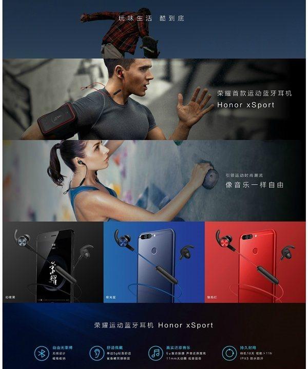 Huawei / Honor выпустила несколько аксессуаров