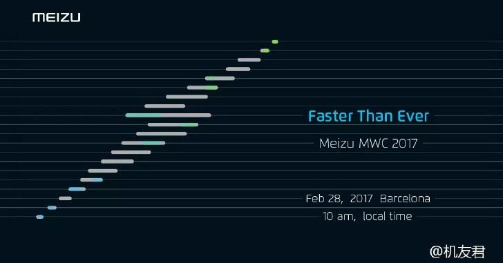 Meizu готовится показать новую систему быстрой зарядки?