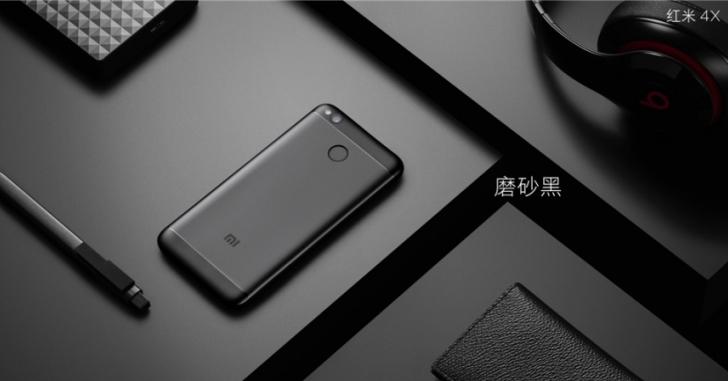 Выпущен Xiaomi Redmi 4X