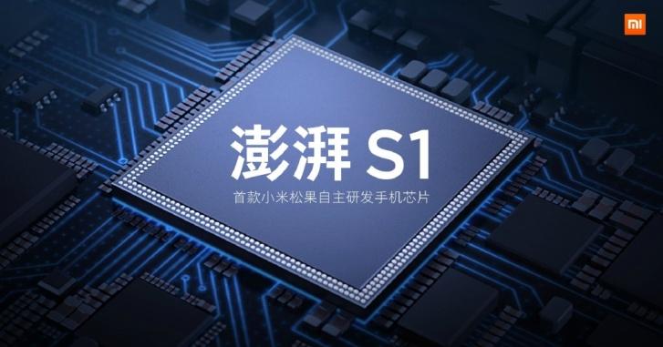 Xiaomi запускает чип Pinecone S1