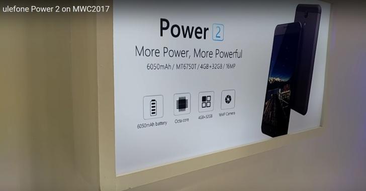 Ulefone Power 2 получит MT6750T и емкий аккумулятор