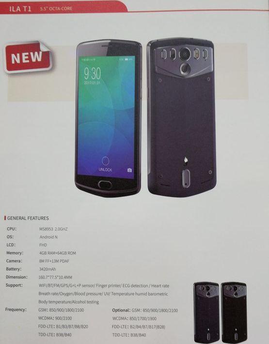 На MWC показан смартфон-алкотестер от Xiaolajiao (Little Pepper)