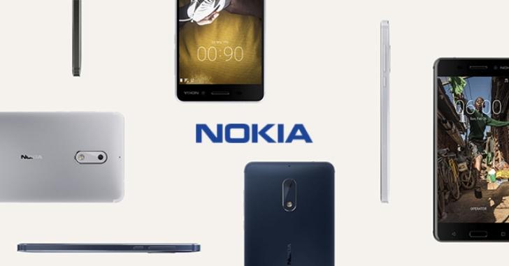 Новые Nokia готовятся поступить в европейскую розницу