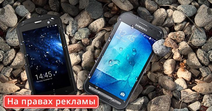 """AGM затеяла сравнение AGM A8 с новым """"внедорожником"""" Samsung Galaxy Xcover 4"""