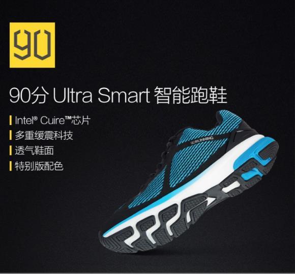 Xiaomi выпустила умные кроссовки 90 Minutes Ultra Smart Sports Footwear