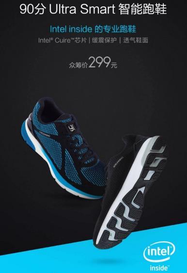 d4ae60a5 Чип Intel позволяет обрабатывать и хранить данные о тренировках: дистанции,  скорость, калории и т.д. Обещают, что кроссовки различают бег, ходьбу и  лазание.