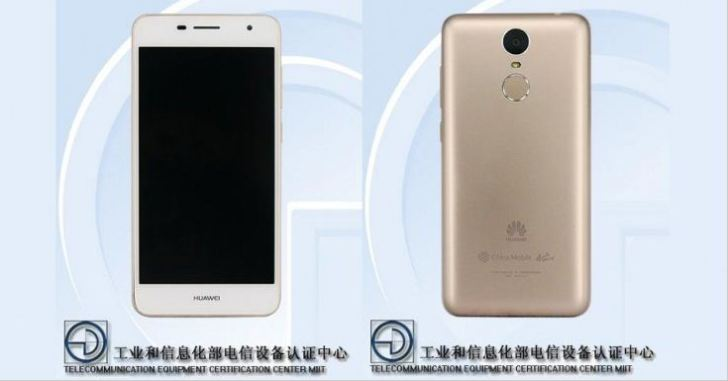 Huawei скоро выпустит смартфон с экраном 5 дюймов OLED