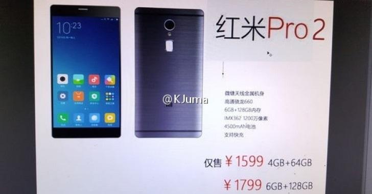 Xiaomi Redmi Pro 2 могут представить в этом месяце