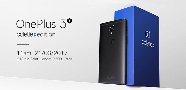 Специальная версия OnePlus 3T выпущена в новом цвете