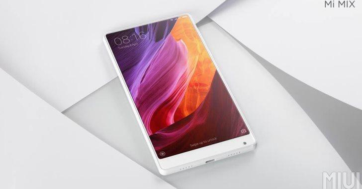 Xiaomi приступает к освоению вьетнамского рынка сбыта