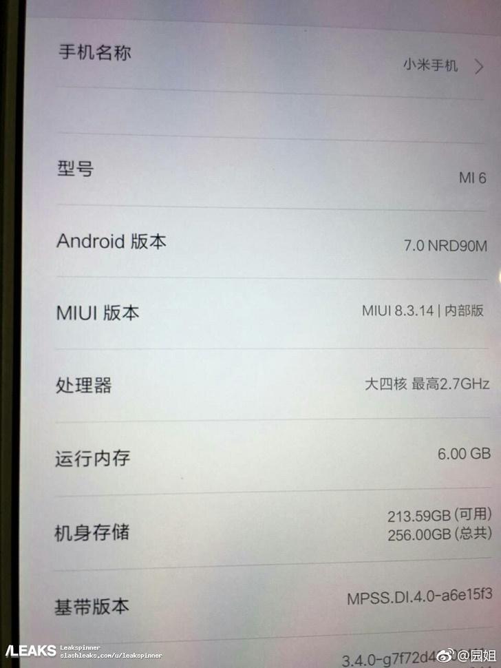 Xiaomi Mi 6 с 6 ГБ оперативки 256 ГБ внутренней памяти сфотографировали