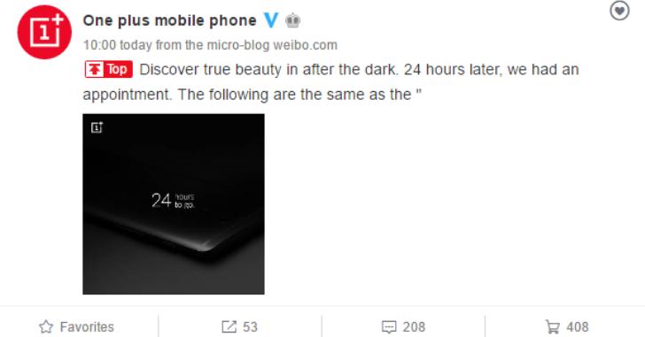 Завтра могут представить черный OnePlus 3T