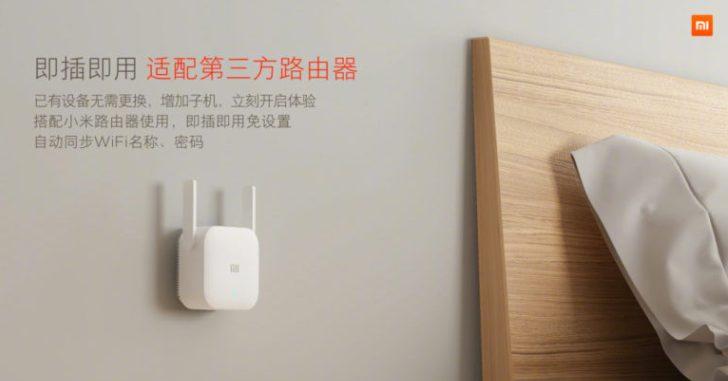 Xiaomi выпустила Wi-Fi адаптер Power Line