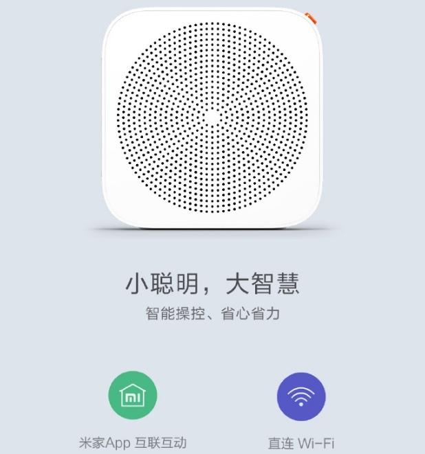 В продажу поступает Xiaomi Mi Internet Radio Enhanced Version