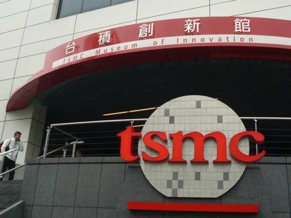 TSMC строит планы насчет техпроцесса 3 нм