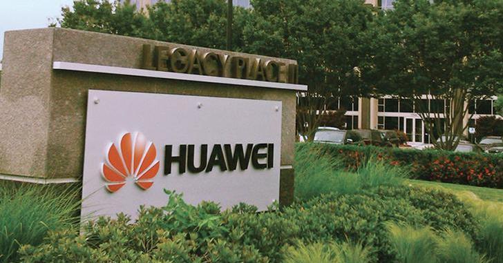 Huawei готовит безрамочный смартфон