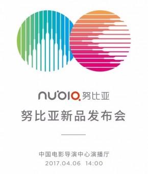6 апреля могут представить еще один смартфон ZTE Nubia
